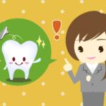 歯医者で銀歯を白くする方法とその費用+簡単に白くする方法