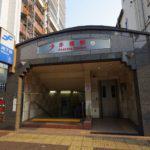 akasaka_station