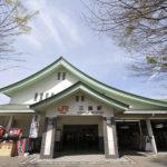 mishima-station