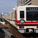 nakamozu-station