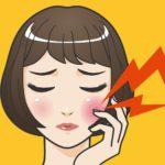 親知らずの痛みを解消!患者さんの体験談&今すぐ使える応急処置法のアイキャッチ