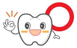 """虫歯は初期のうちに治す!""""CO""""のうちに治療すれば削らない・痛みが少ない!?"""