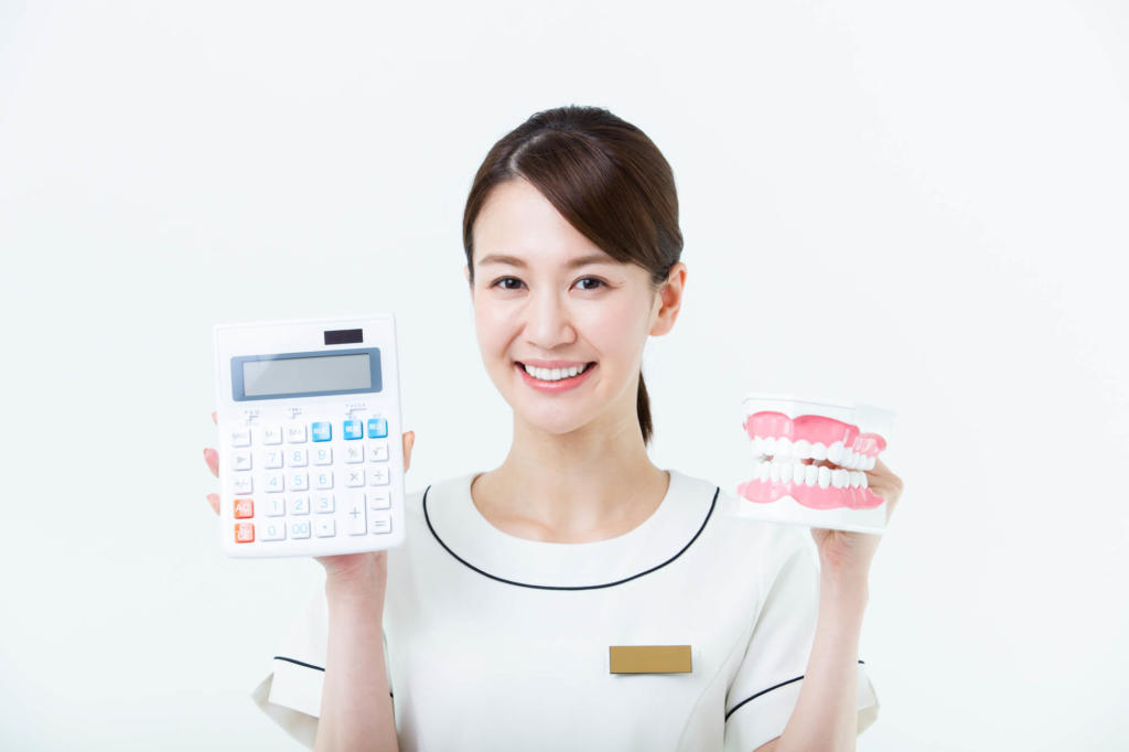 女性 歯科治療料金